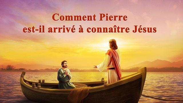 Comment-Pierre-en-est-il-arrivé-à-connaître-Jésus