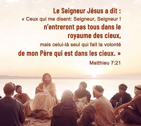 Évangile-du-jour-–-Seuls-ceux-qui-accomplissent-la-volonté-du-Père-peuvent-entrer-dans-le-royaume-des-cieux