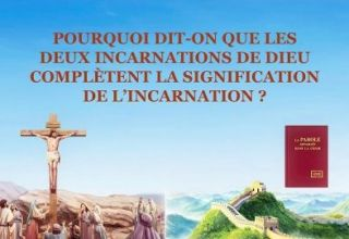 Pourquoi dit-on que les deux incarnations de Dieu complètent la signification de l'incarnation