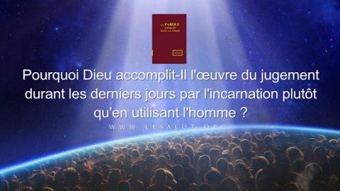 Pourquoi dit-on que l'humanité corrompue a encore plus besoin du salut de Dieu fait chair