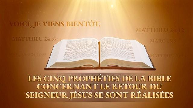 Les-cinq-prophéties-de-la-Bible-concernant-le-retour-du-Seigneur-Jésus-se-sont-réalisées-1