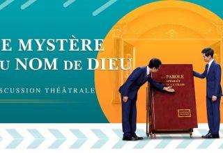 Meilleur-spectacle-chrétien-en-français-Le-mystère-du-nom-de-Dieu-Discussion-théâtrale