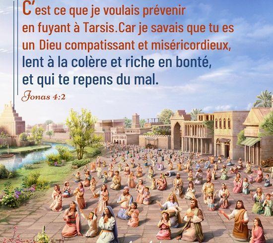 Évangile-du-jour-–-Dieu-chérit-la-repentance-des-gens