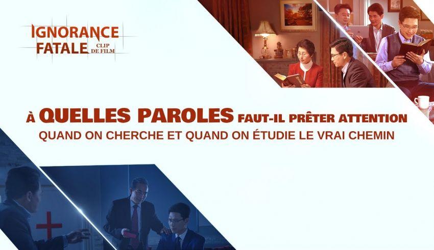 Film chrétien « Ignorance fatale » - Quelles paroles suivre quand on explore le vrai chemin