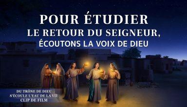 « Du trône de Dieu s'écoule l'eau de la vie » (3) - Pour étudier le retour du Seigneur, écoutons la voix de Dieu