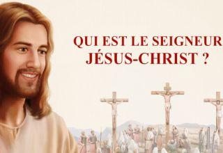 Qui est le Seigneur Jésus-Christ ?