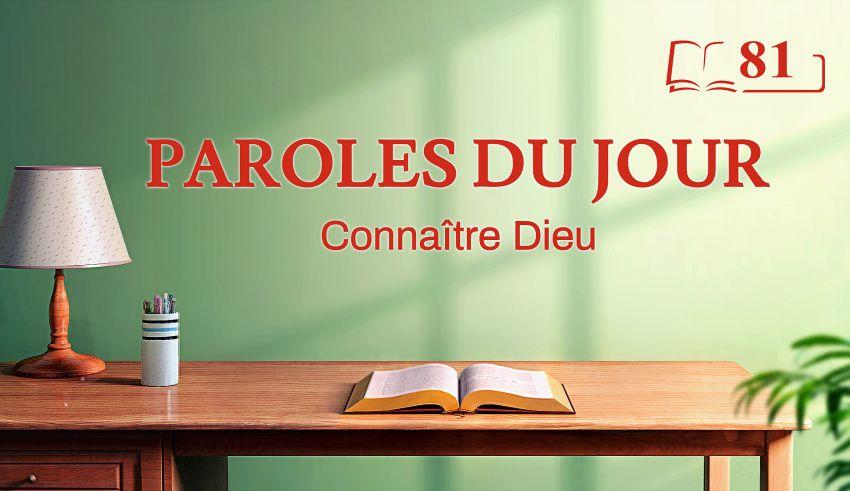 Paroles du jour | «L'œuvre de Dieu, le tempérament de Dieu et Dieu Lui-même III » | Extrait 81
