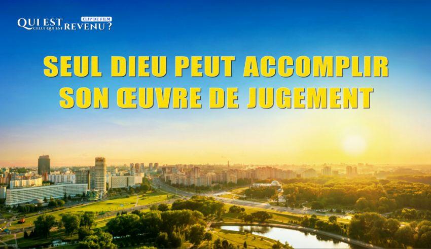 « Qui est Celui qui est revenu » (4) -  Seul Dieu peut accomplir Son œuvre de jugement